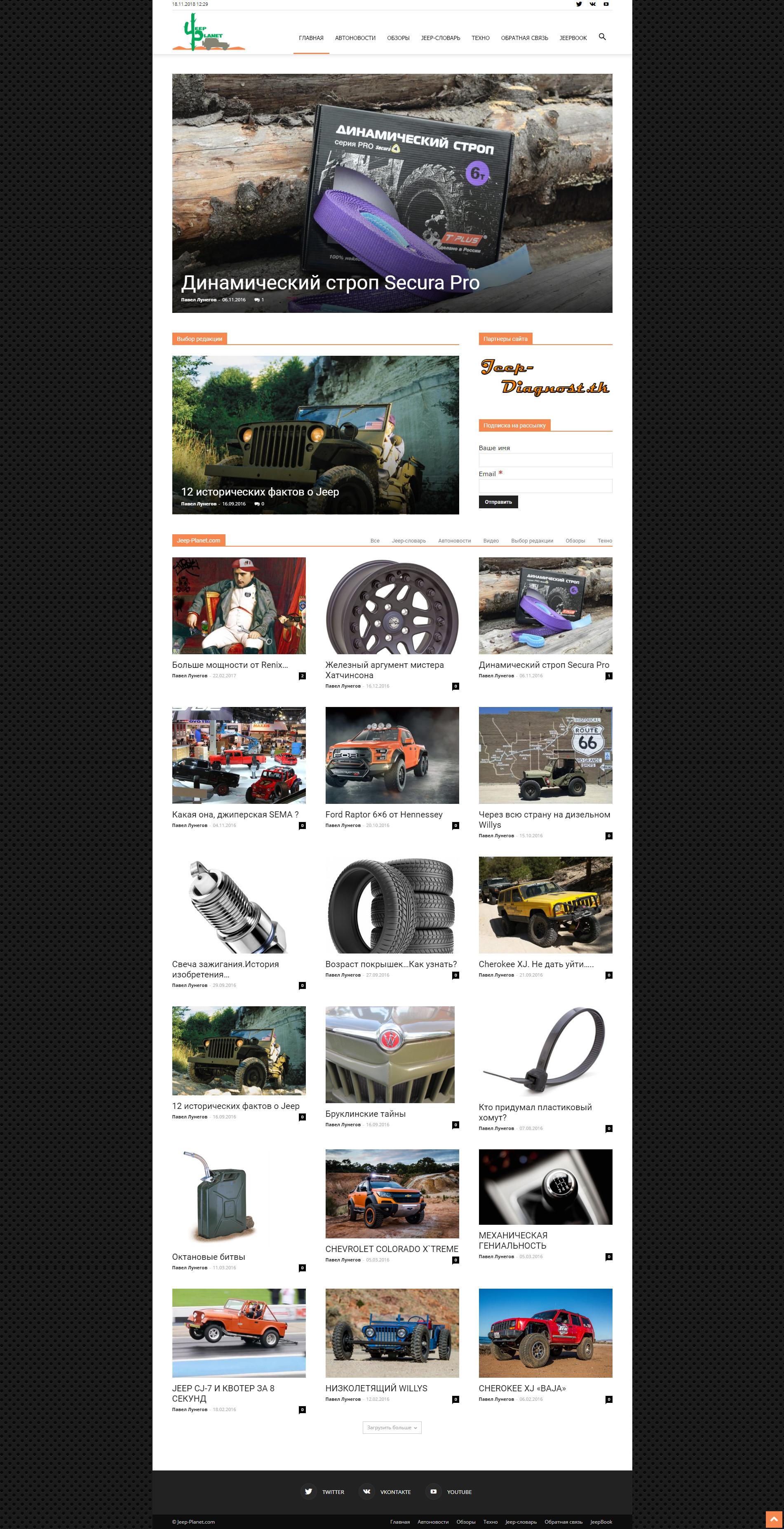 jeep-planet.com