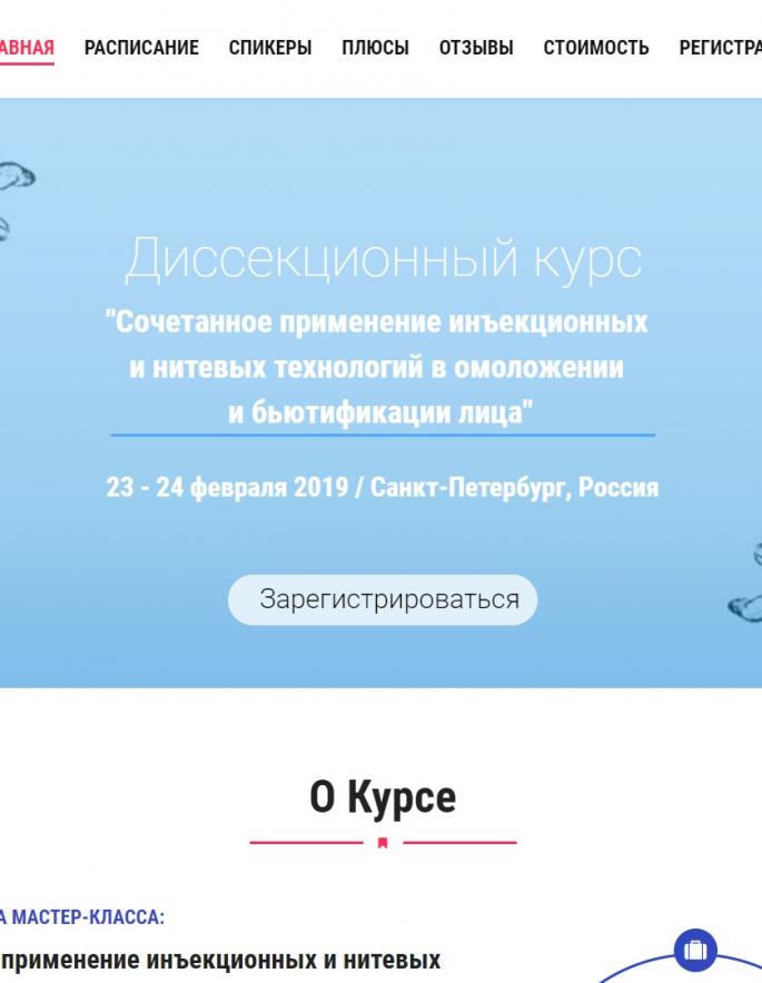 Irinakhrustaleva.ru