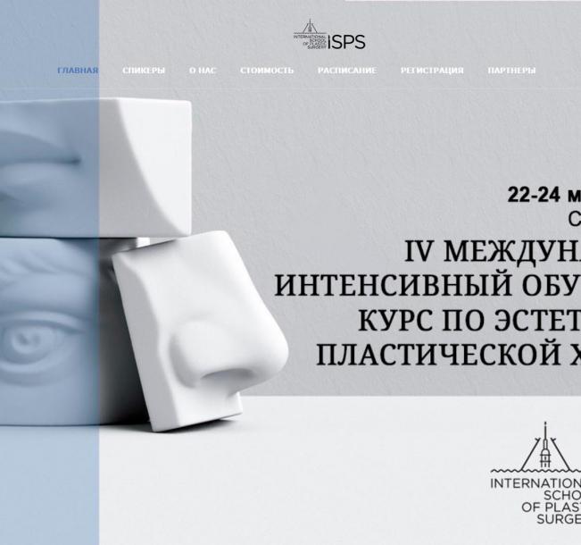 ISPS.ru