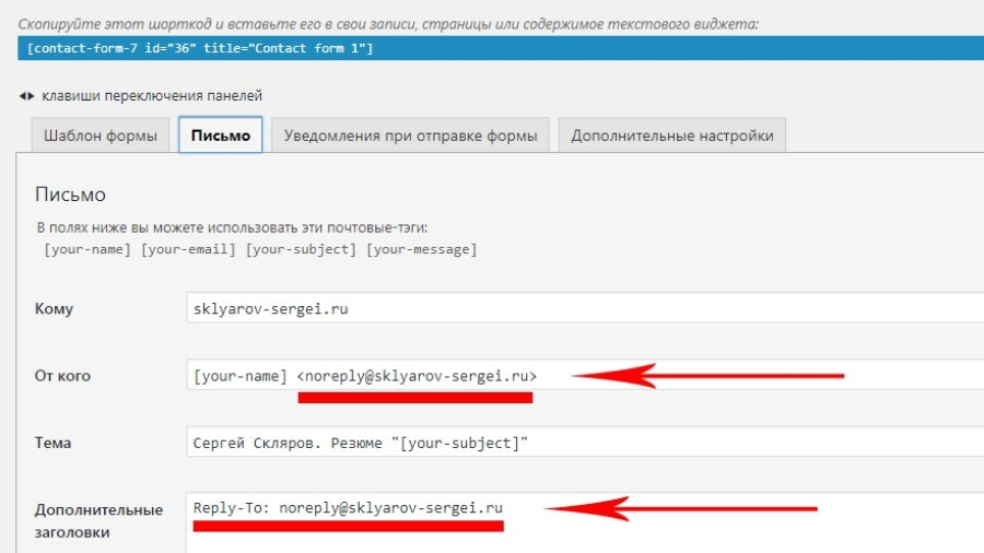 Лечим noreply@unverifed.beget.ru