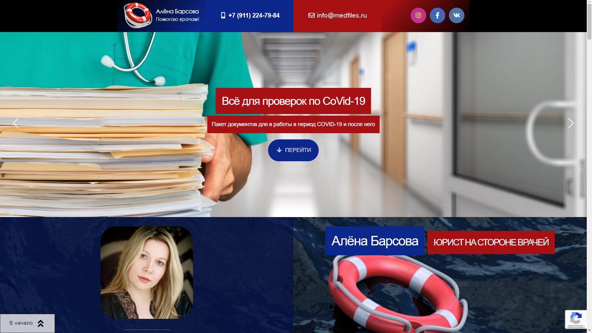 medfiles.ru