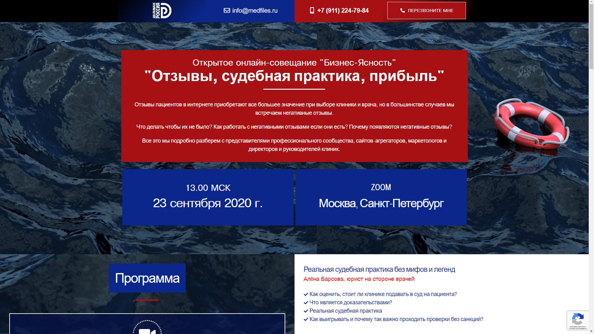 Бизнес-Ясность.рус